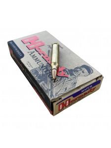 HORNADY .223 Remington 53 gr HP W/C match