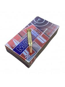 HORNADY .223 Remington 75 gr HPBT MATCH