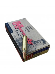 HORNADY .223 Remington 75 gr HPBT SPF