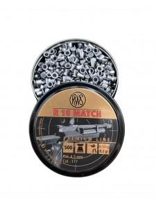 RWS  R10 Match 8.2 gr 4.5mm  (500 vnt.)