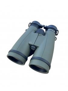 Binoculars Meopta MeoPro 8x56 HD