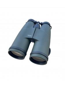 Binoculars Meopta Meostar B1 8x56